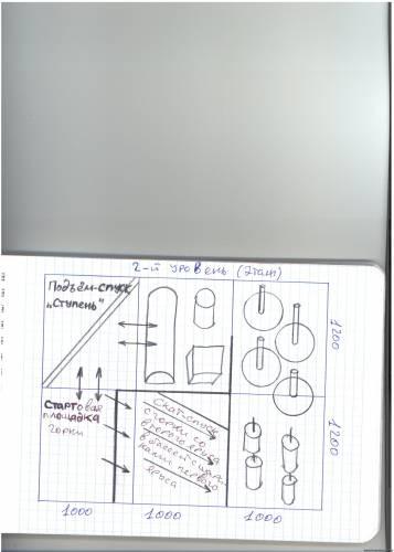 """Схема игрового лабиринта  """"от руки """" второй уровень."""