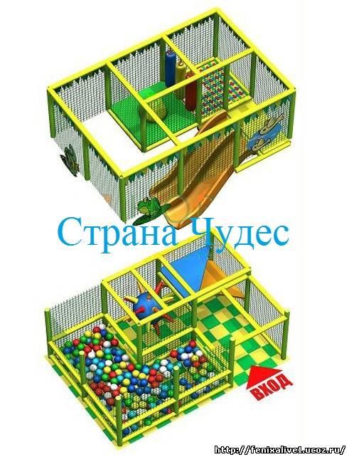 Детский многоуровневый игровой